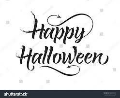 happy halloween lettering spikes stock vector 700549123 shutterstock