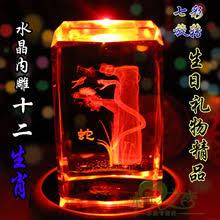 zodiac ornaments promotion shop for promotional zodiac ornaments