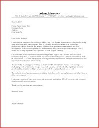mobile developer cover letter subject for resignation letter