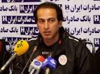 عاشوری: نه پرسپولیس جام را از دست داده، نه استقلال قهرمان شده ...