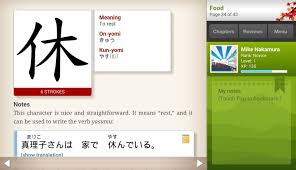Meaning Of Japanese Flag Human Japanese Int Lite Android Apps On Google Play