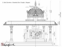 side elevation simantini mandir side elevation divyakala