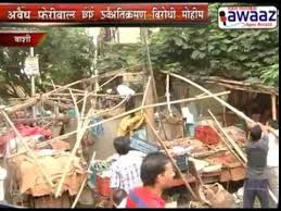 vashi market navi mumbai awaaz nmmc demolition action in vashi sector 9 market
