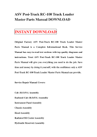 asv posi track rc 100 track loader master parts manual download