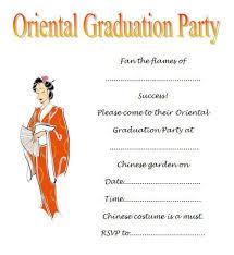 sle graduation invitation free sle high school graduation invitations 28 images sle