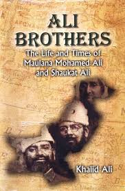 chaudhry muhammad ali biography in urdu review ali brothers the life and times of maulana mohamed ali and