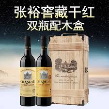 wine sler gift set china wine gift set china wine gift set shopping guide at alibaba