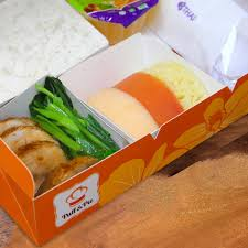 box cuisine เมน อาหารกล อง meal box puff and pie โดยฝ ายคร วการบ น บร ษ ท