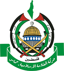 What Does The Come And Take It Flag Mean Hamas Wikipedia