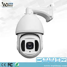how high is 150 meters china h 265 high performance 5mp 150 meters high speed dome 360