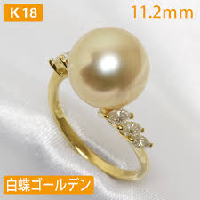 golden pearl rings images Sekai wo aruku shinjuyasan rakuten global market white jpg