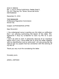 authorization letter draft format prc authorization letter