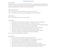 cover letter template microsoft word 2007 how to create a cover letter in microsoft word 2007