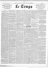 chambre post ieure de l oeil le temps 1917 08 30 gallica