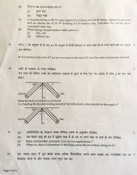 class 9 science study materials of cbse board download class 9