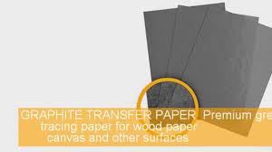best graphite transfer carbon paper 25 sheets 9 quot x 13 quot