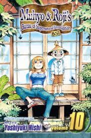 bureau r up muhyo roji s bureau of supernatural investigation vol 10 book