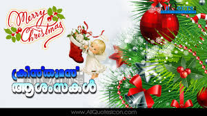 merry christmas pictures malayalam cv experts snellville