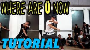 tutorial dance who you where are u now justin bieber dance tutorial mattsteffanina
