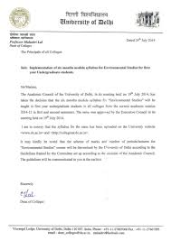 finance university of delhi