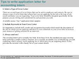inspirational cover letter for accounting internship with no