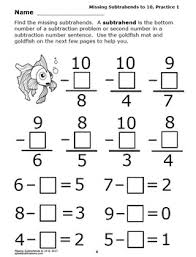 subtrahends to 10 subtraction worksheets full color subtraction game