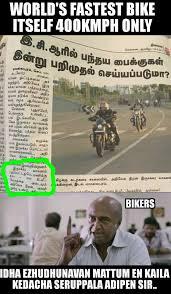 Biker Meme - harley re ellaam 200 to 500 kmph la biker memes tamil facebook