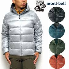 montbell alpine light down jacket wannado rakuten global market bargain further coupon offers and
