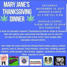 janes thanksgiving dinner november 18 2017 washington dc