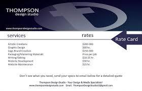 thompson design studio rates