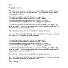 professional reference letter gallery letter format examples