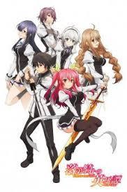 Seeking Saison 1 Vostfr Rakudai Kishi No Cavalry Saison 1 Anime Vf Vostfr