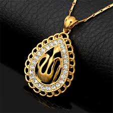 new necklace charms images New islamic allah big pendant charms yellow gold color rhinestone jpg