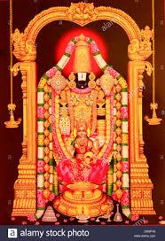 lord venkateswara pics lord venkateswara stock photo 65983772 alamy