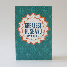 husband birthday card by dimitria jordan notonthehighstreet com