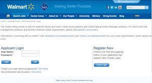 walmart careers login walmart job application online technology