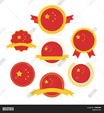 Image Chinese Flag Asian Flags Series Chinese Flag Vector U0026 Photo Bigstock