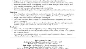 Sample Retail Sales Associate Resume by Sales Representative Resume Template Insurance Sales Writing