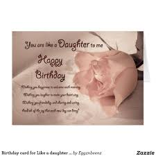 quote for daughters bday congrats my sweet daughter on your big wedding u003c3 wedding wishes