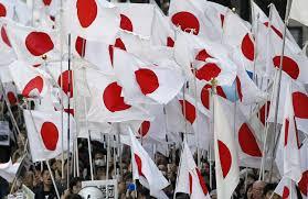 Flag People Japan We U0027re Not Greece People U2014 Latitude News