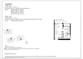 the wisteria floor plans