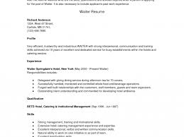serving resume examples best fast food server resume example