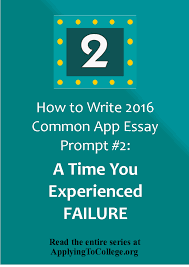 how to write the common application essay applying to college