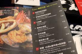 騅ier de cuisine blanco 食記 台中la bodega 安達盧西亞風味館 柔藍食單 痞客邦