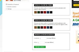 zerbini personalizzati on line prezzi zerbini su misura web agency caserta napoli siti