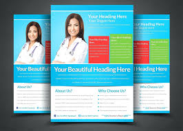 one page brochure template template phlets template