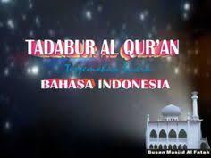 download mp3 al quran dan terjemahannya free download mp3 taddabur alqur an surah al hadiid www