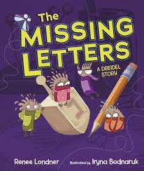 the missing letters a dreidel story