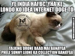 Latest Meme - backchod billi latest collection of backchod billi memes trolls
