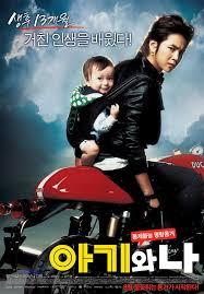 list film jepang komedi romantis list list film korea koreadramabangetz s blog